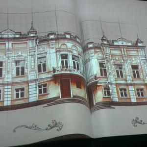 Книга, с проектором наверху.
