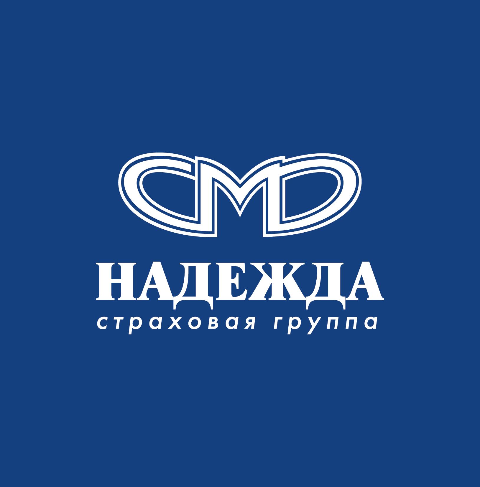 режим работы рса официальный сайткредит под залог недвижимости волгоград условия