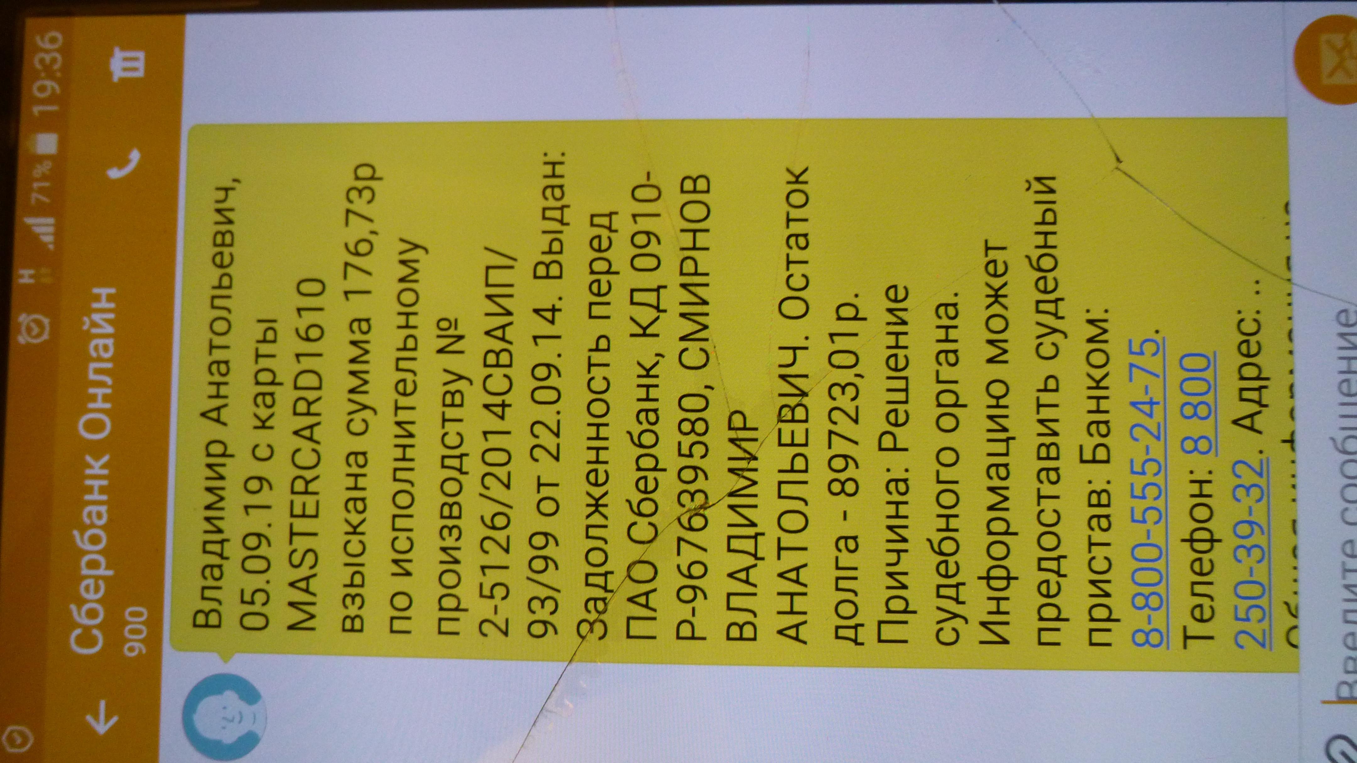 пао сбербанк официальный сайт адреса