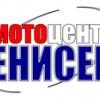 МОТОЦЕНТР ЕНИСЕЙ, ООО
