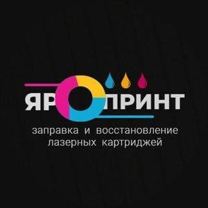 ЯрОПринт