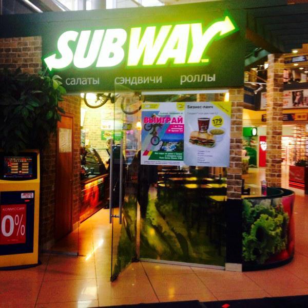 Франшиза subway отзывы
