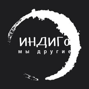 """""""Индиго.мы другие""""натяжные потолки"""
