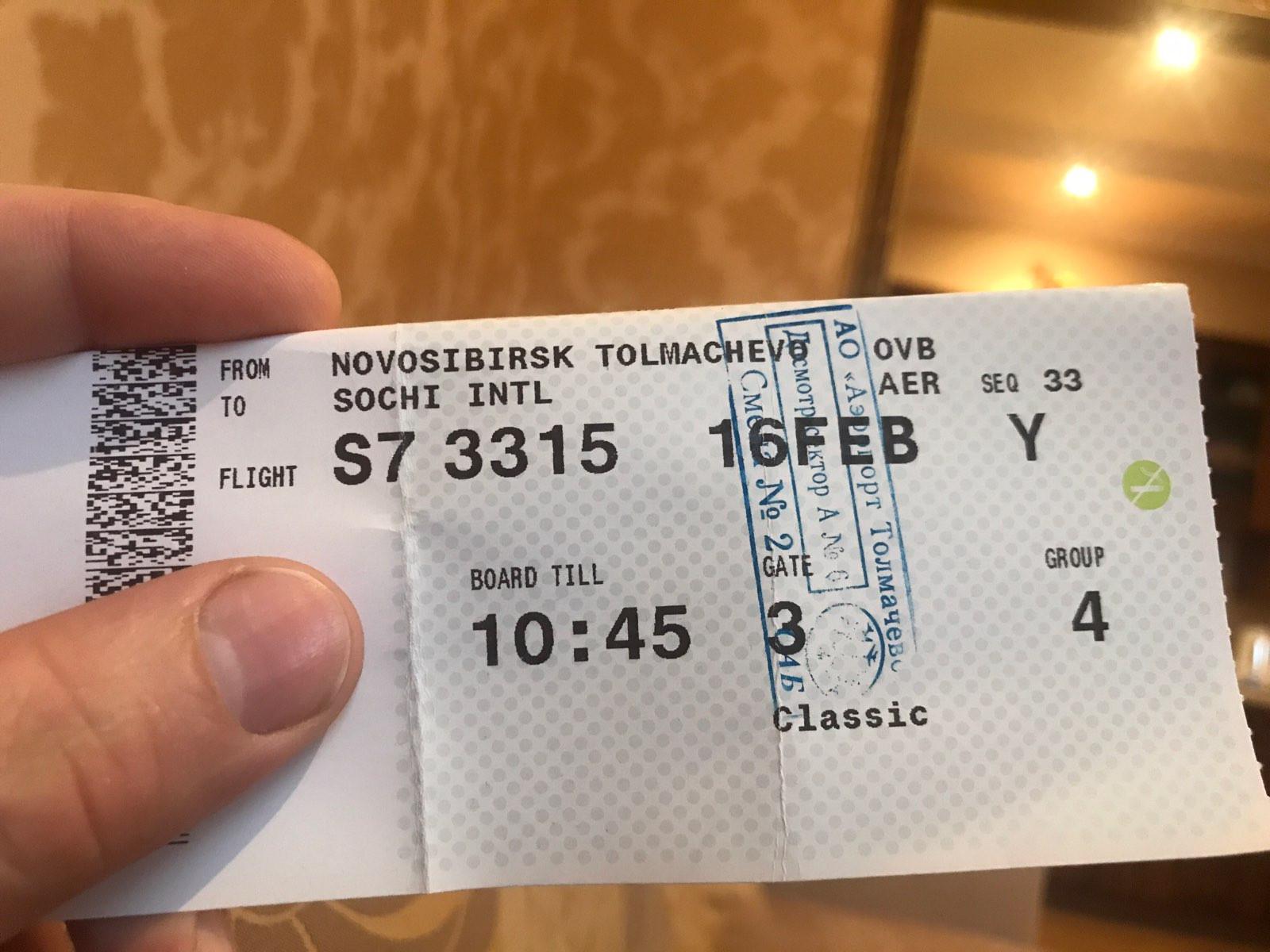 Где купить сигарет в аэропорт толмачева армянские сигареты купить калининград