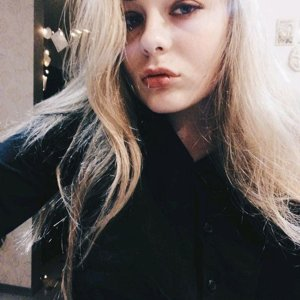 Анастасія Зубенко