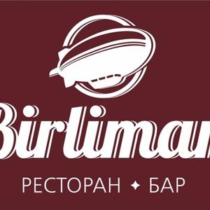 Birliman