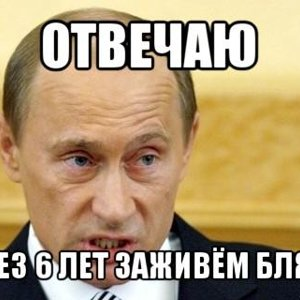 Андрей из НСК