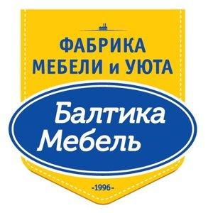 Балтика Мебель