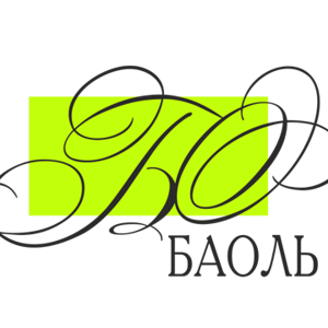 Баоль, ООО