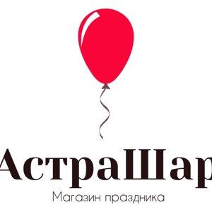 АстраШар