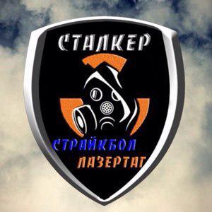 stalker.sib-2014