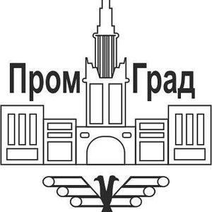 ПромГрад