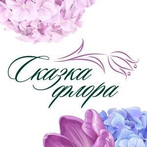 Сказка-флора