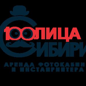 100лица Сибири