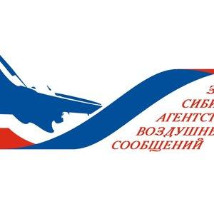 Западно-Сибирское агентство воздушных сообщений, ООО