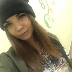 Кристина Томашевская
