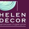 Helen Decor