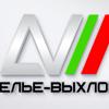 AV-SERVISE