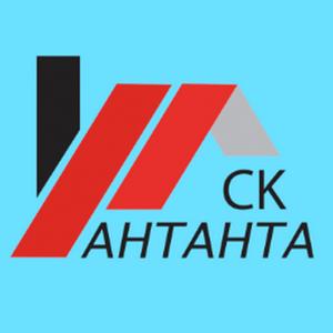 Антанта