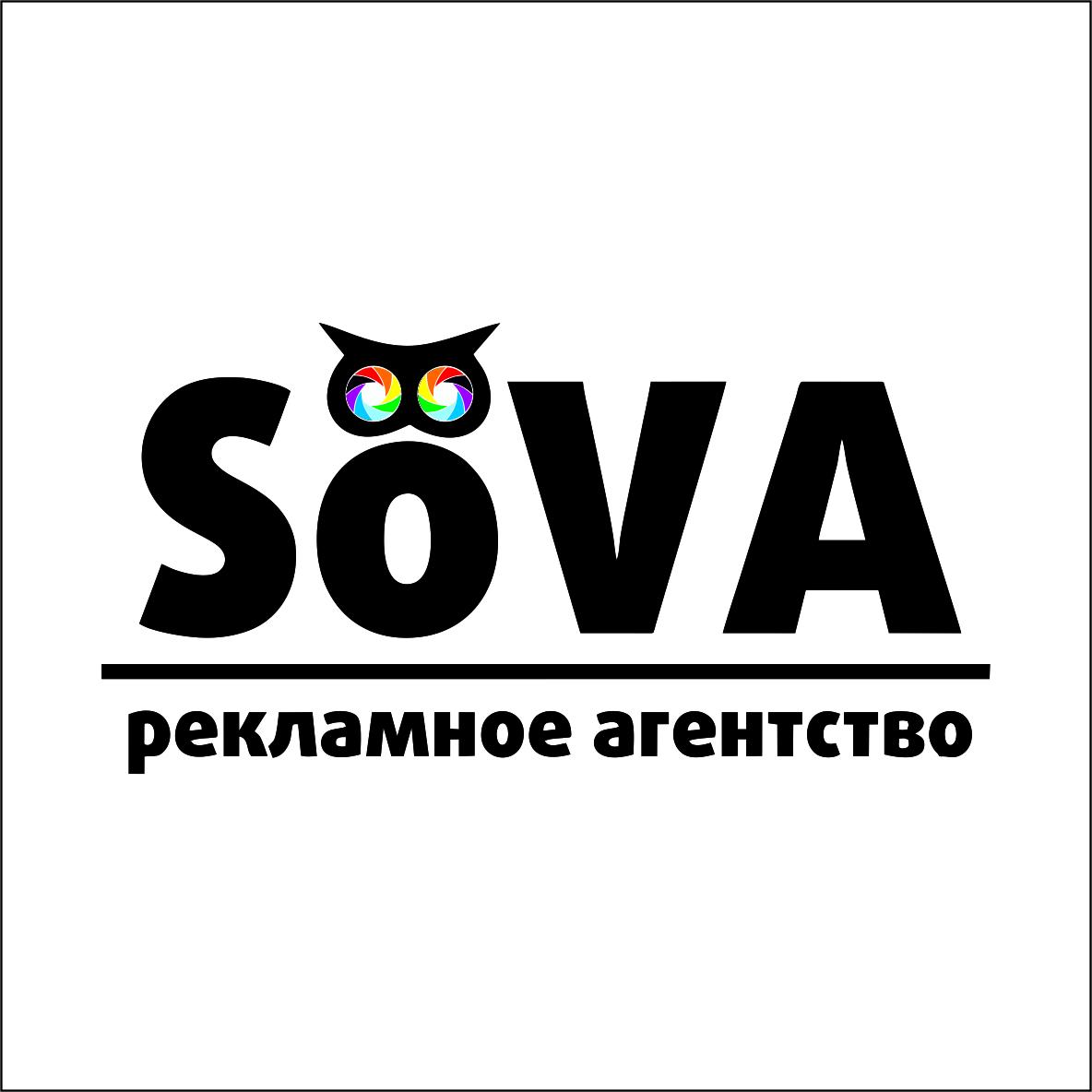 Реклама картинки логотип