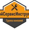СтройСервисИнструмент, торгово-сервисная компания
