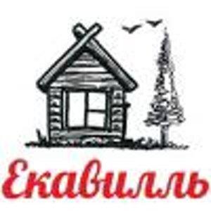 Екавилль