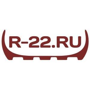Радиус R-22