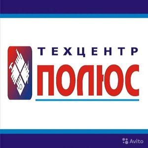ТехЦентр Полюс, ООО