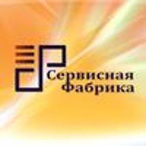 Сервисная Фабрика, ООО