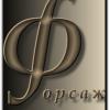 Форсаж, ООО