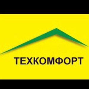 ТехКомфорт