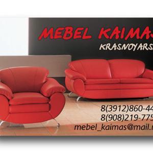 Перетяжка мебели изготовление от Mebel Kaimas