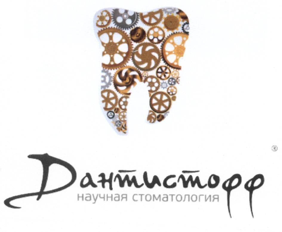 стоматология москва отзывы рейтинг лучших за нормальные деньги юао