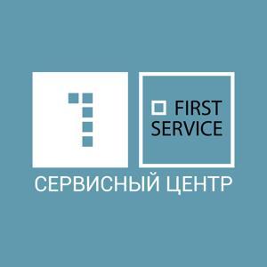 Сервисный центр First-Service