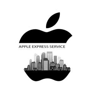 Apple Express Service