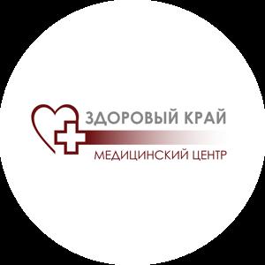 Здоровый край