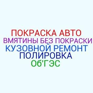 Кузя Ремонтов