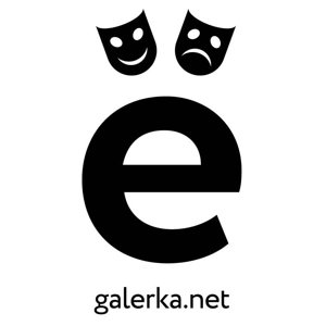 Галёрка
