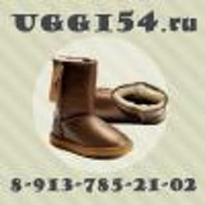 Uggi54.ru