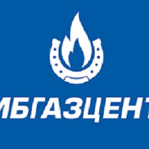 Сибгазцентр