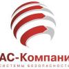 АС-Компани, ООО