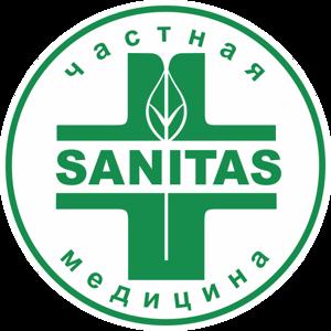 Клиника Санитас