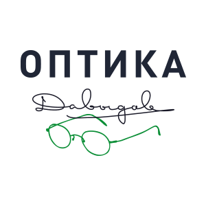 Оптика Давыдов
