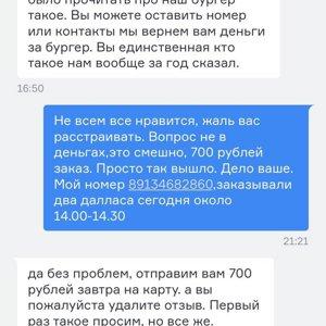 мегакард банк партнер