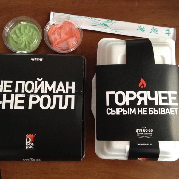 я фанат такого дизайна)) готова заказывать только ради коробочек, в которых еду приносят:)