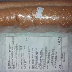 Это чек,где дата покупки видна. И хлеб рядом с датой изготовления