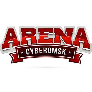 АРЕНА CYBEROMSK