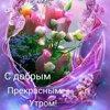 yelena_borisovna