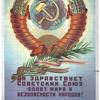 kalachev_1974