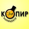 ГРАФ КОПИР